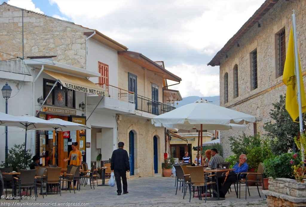 Omodos Square