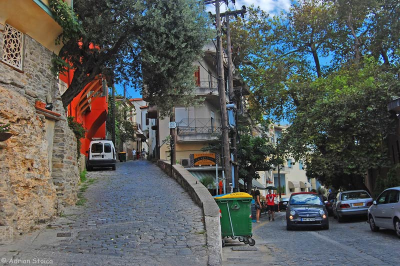 Ali Mehmet Street