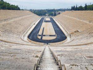 Stadionul Panathenaic